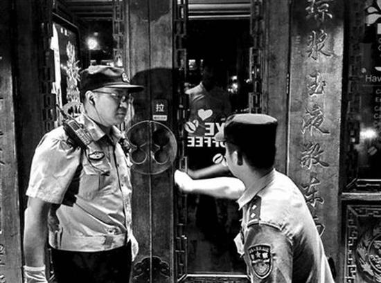 来源:北京青年报