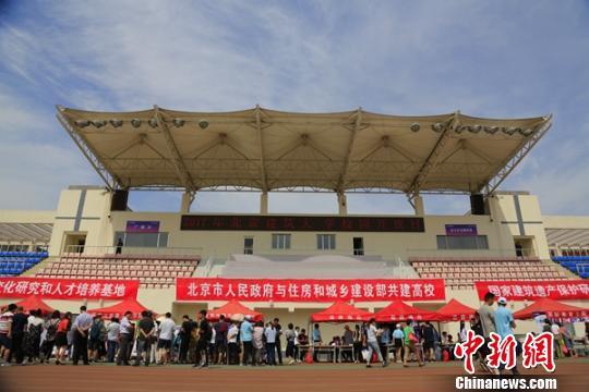 6月10日,清华大学、北京大学、北京建筑大学等近60所北京地区本科高校举行高招咨询现场会。 杜燕 摄
