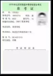 必威体育官网登录 2