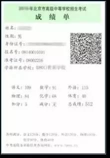 必威体育官网登录 16