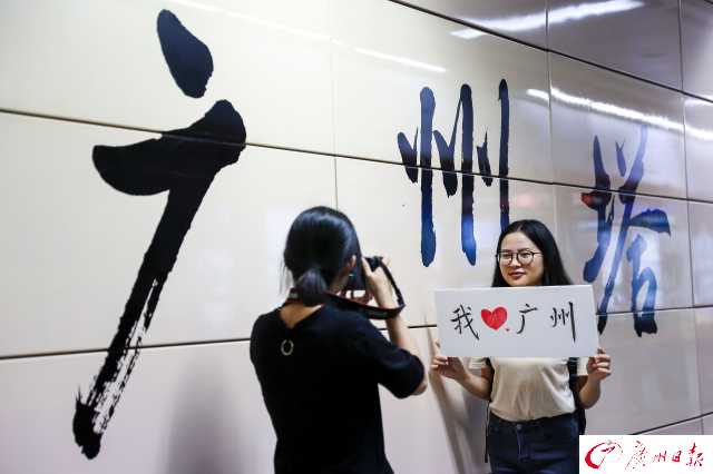 """大学毕业生""""怡宝""""和摄影师在广州塔地铁站内拍摄别样毕业照"""