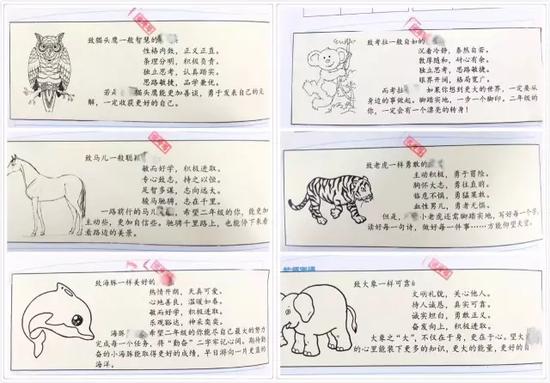杭州市长河小学603班的班主任来金龙,浦沿小学105班的班主任许维佳等老师还把学生的名字编成藏字诗的形式,为学生写评语。
