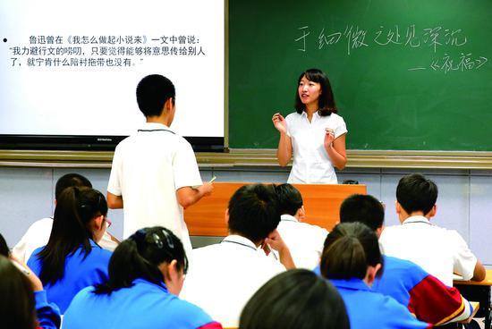 北京五中师生在进行语文展示课。 摄/通讯员 周良