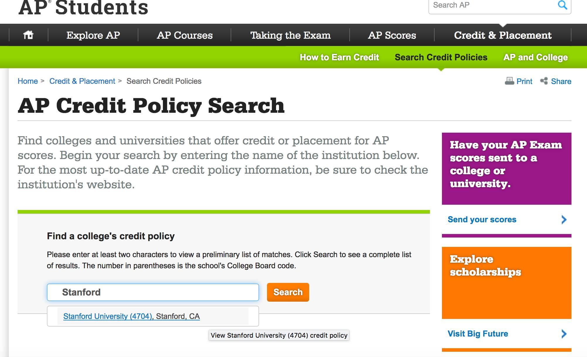 国际学校学生必读:如何利用AP课程换取学分
