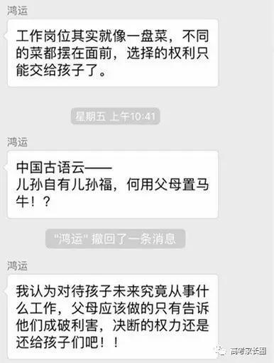 广东家长: