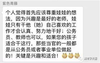 上海家长: