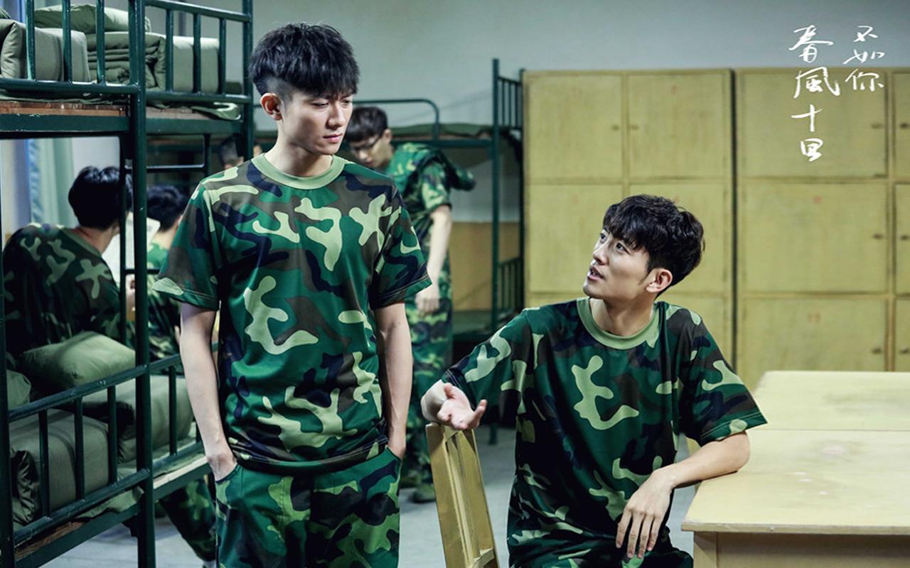 电视剧《春风十里不如你》讲述了军医学校的生活