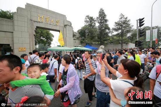 资料图:清华大学。图片来源:CFP视觉中国