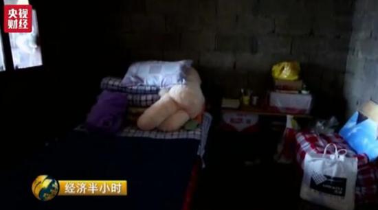 周敏睡觉的地方 视频截图