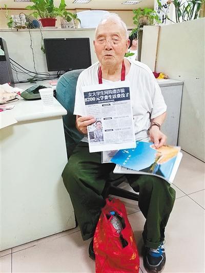 徐树贵老人看到本报报道后,来到报社捐款。