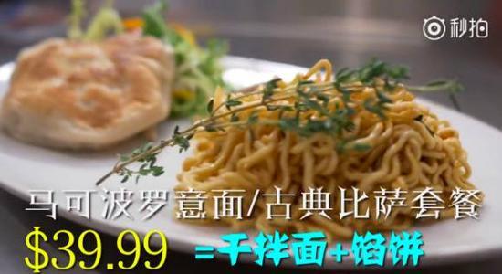 39.99美元,就是人民币差不多270块钱,而这套餐成本撑死也就10块钱