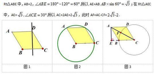 三、解答题压轴题