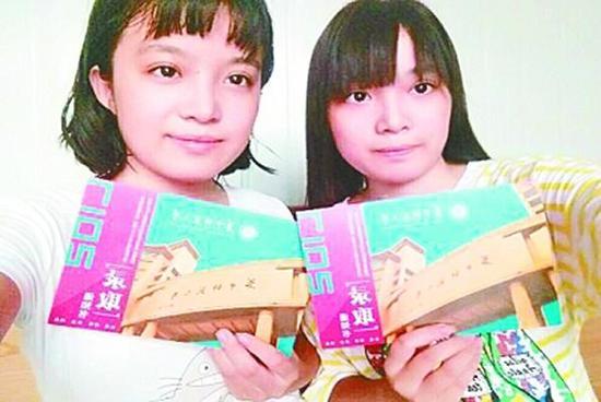 同时考上华中师大的姐妹花李飞宇、李梦宇。 本人供图