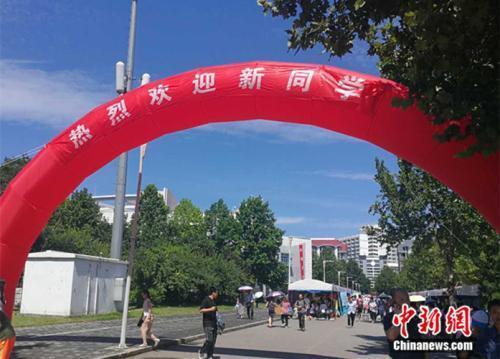 资料图:清华大学日前迎来新生入校中新网记者 张尼 摄