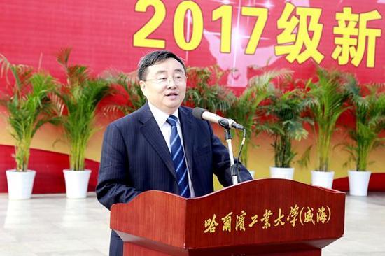 哈工大副校长、哈工大(威海)校长徐晓飞教授寄语新生。
