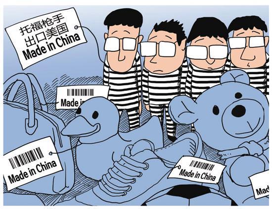 """中国留学生考试作弊被控""""欺骗美国"""""""
