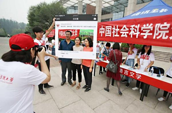 9月10日,中国社会科学院大学校园内,本科新生与家人合影。  @北京发布图昨天(9月10日)
