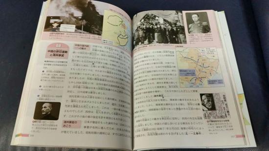 """来源:央广网 日本教科书上的""""历史"""""""