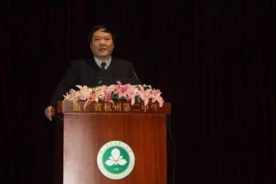 叶翠微校长在杭二中演讲