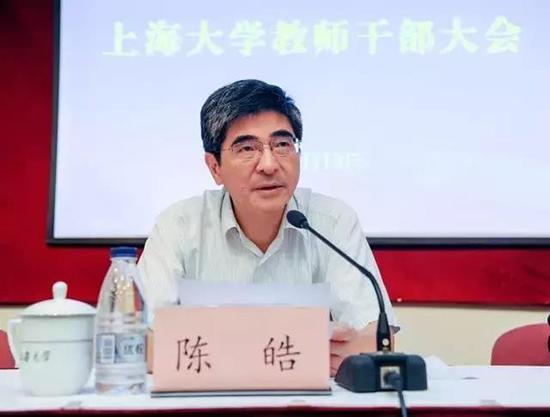 上海市委决定:金东寒出任上海大学党委书记