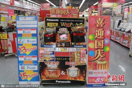 """资料图:日本各大旨在招徕中国游客前去""""爆买""""的商家,纷纷打出庆中秋、庆国庆的招牌。图片来源:CFP视觉中国"""