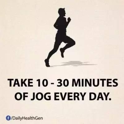 14. 每天花10-30分钟慢跑。