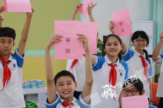 """二维码""""作业""""受到同学们欢迎 两江新区星辰初级中学供图 华龙网发"""