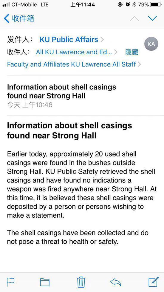 校方通告邮件报道称,调查人员并未发现有校园内开火的痕迹,因此弹壳的遗留者可能是想要传递什么信息。