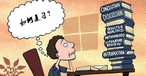 答题需控制得分点