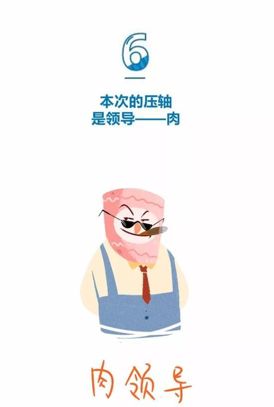 火锅材料卡通手绘