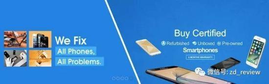 Yaantra在官网声称他们不仅什么都能修,还出售各种翻新手机
