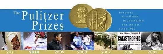 2005—2011年获普利策奖新闻