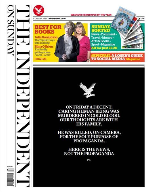 2014年10月5日的《独立报》