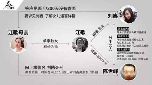 (资料图:日本《中文导报》)