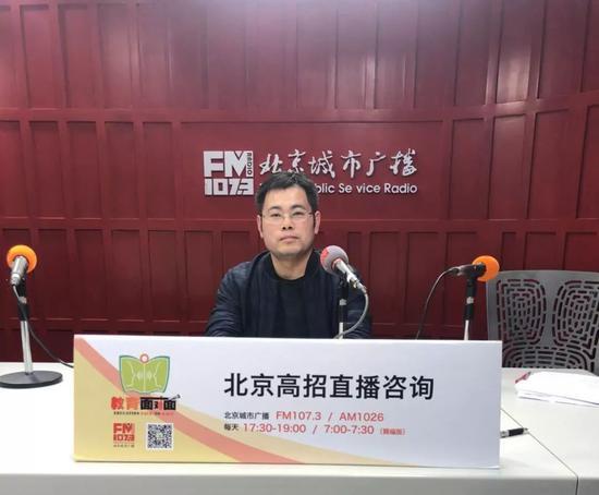 嘉宾:湘潭大学教务处副处长宋德发