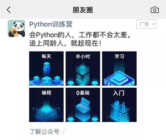 http://www.reviewcode.cn/bianchengyuyan/165949.html