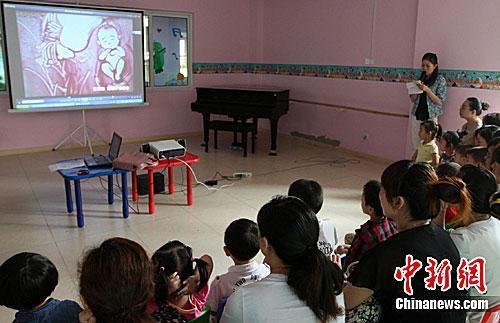 资料图:重庆一幼儿园开展性教育。中新社发 孟幻 摄