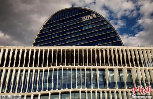 华人账户获西班牙银行全面解封 需在15日内补交材料