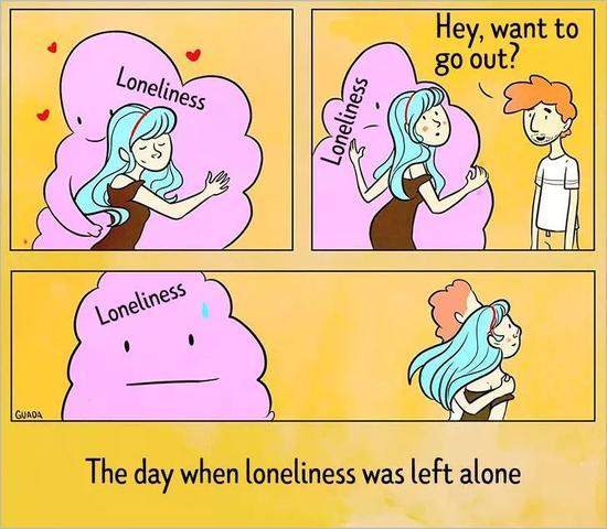 与孤独相依偎