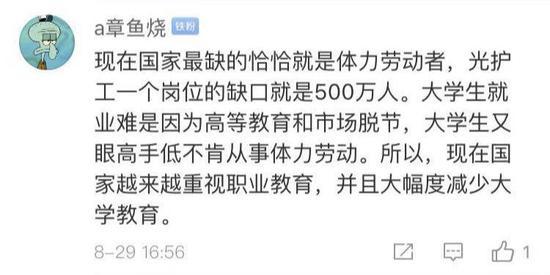 """首个快递学院开学苏宁京东顺丰成""""同班同学"""""""