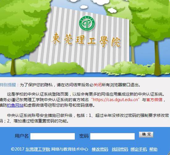 亚洲必赢app官方下载 4