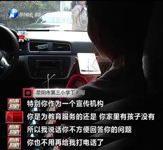 就在记者等待校方回应的时候事情出现了转机,丁老师给家长回电话了。