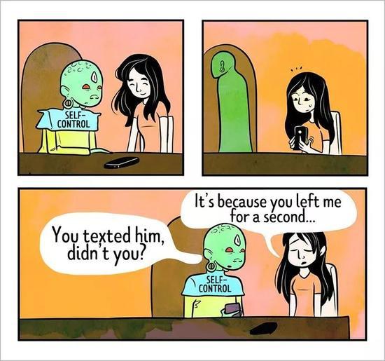 自制力:你给他发消息了,不是吗?