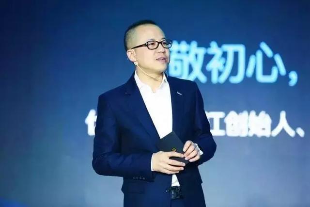 沪江创始人兼CEO伏彩瑞