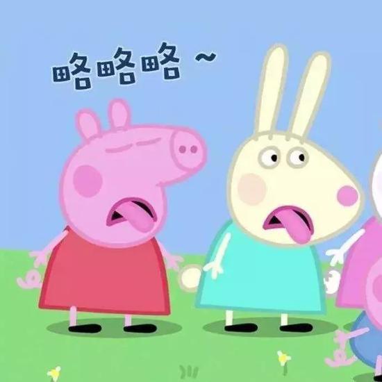 网红小猪佩奇教你挂电话 塑料姐妹花的友谊 双语