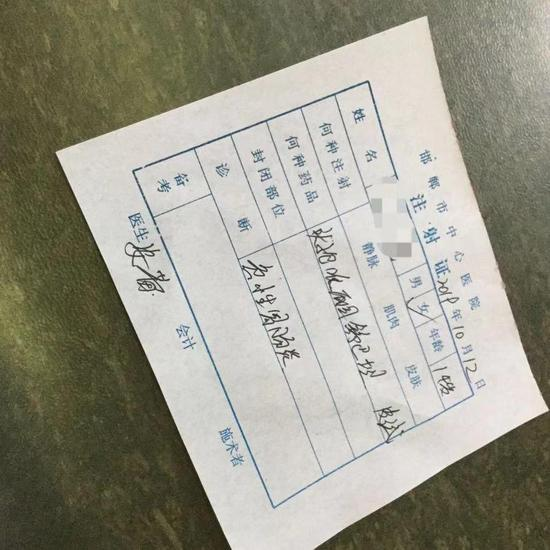 邯郸翰光学校腹泻学生人数仍在增