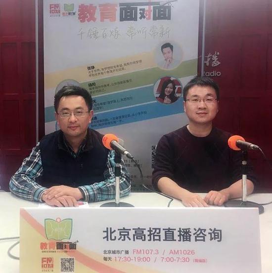 嘉宾:北京科技大学招生办主任孙长林(左)、副主任王进(右)