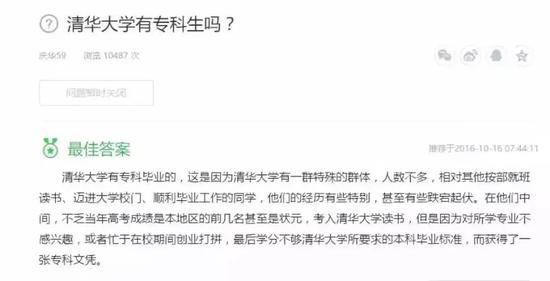 据中国青年报此前报道: