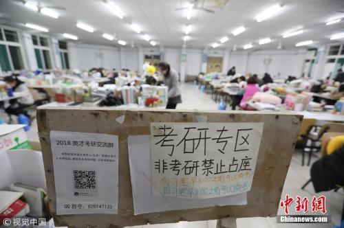某自习室贴出的告示 图片来源 视觉中国