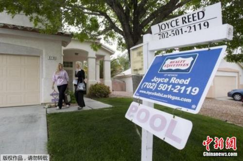 华媒:全美房价上涨减缓 强卖方市场或终结